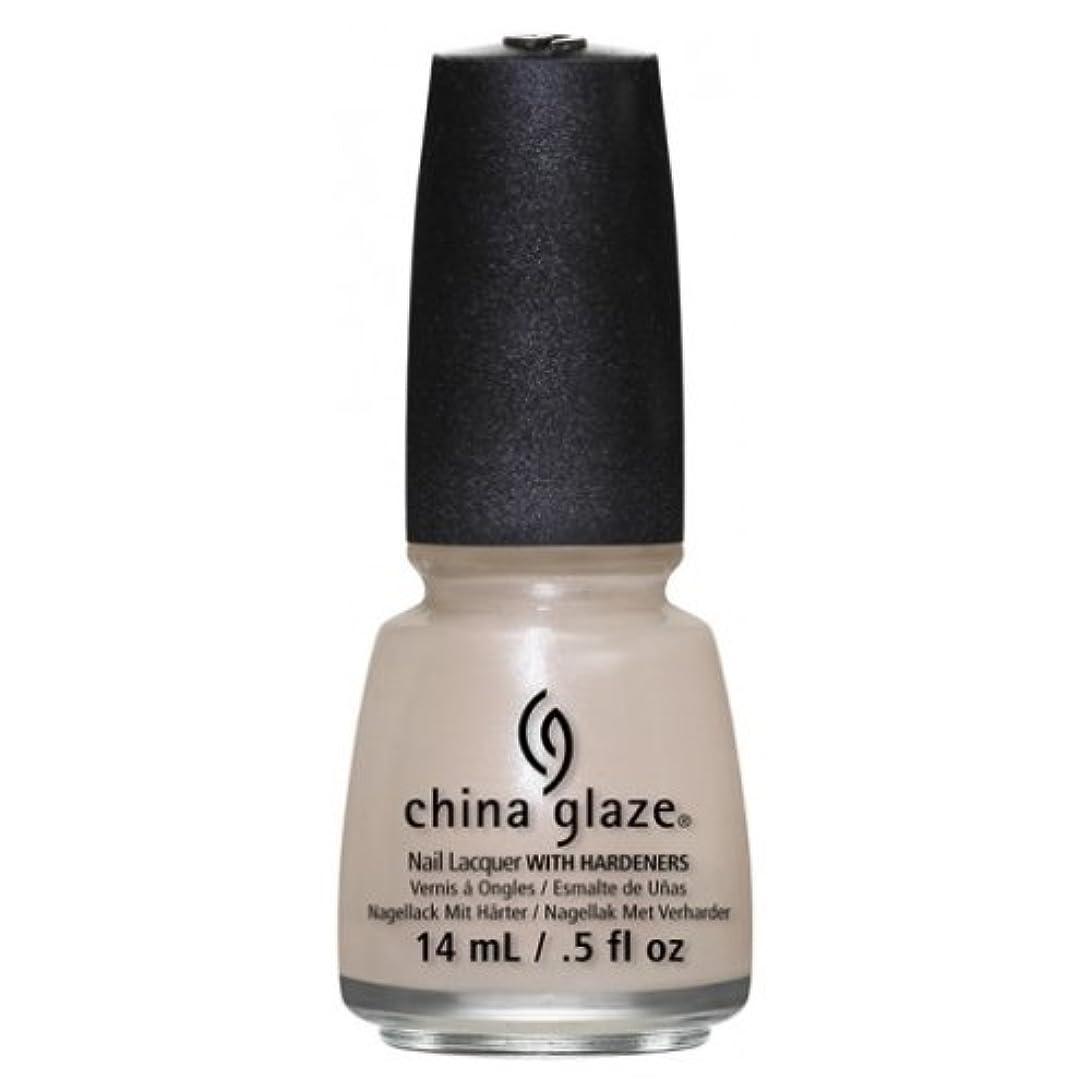 (3 Pack) CHINA GLAZE Nail Lacquer - Art City Flourish - Don't Honk Your Thorn (並行輸入品)