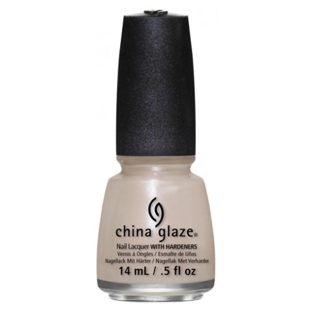 ヘビわかりやすい魚(3 Pack) CHINA GLAZE Nail Lacquer - Art City Flourish - Don't Honk Your Thorn (並行輸入品)