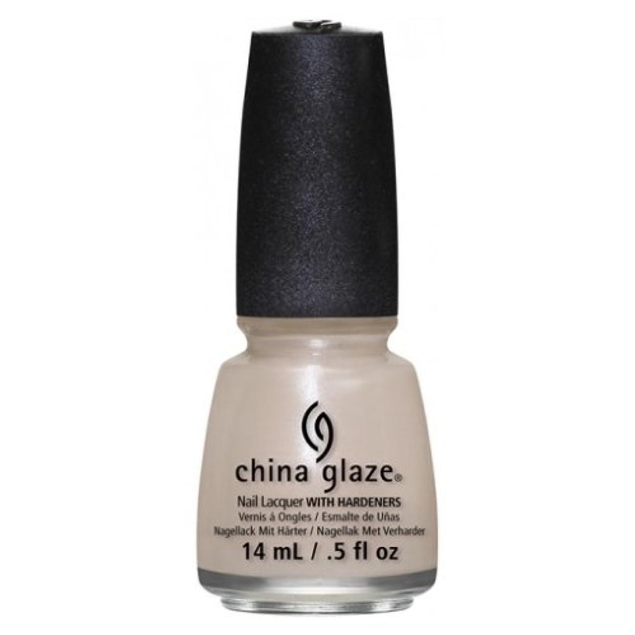 脈拍走る有彩色の(3 Pack) CHINA GLAZE Nail Lacquer - Art City Flourish - Don't Honk Your Thorn (並行輸入品)