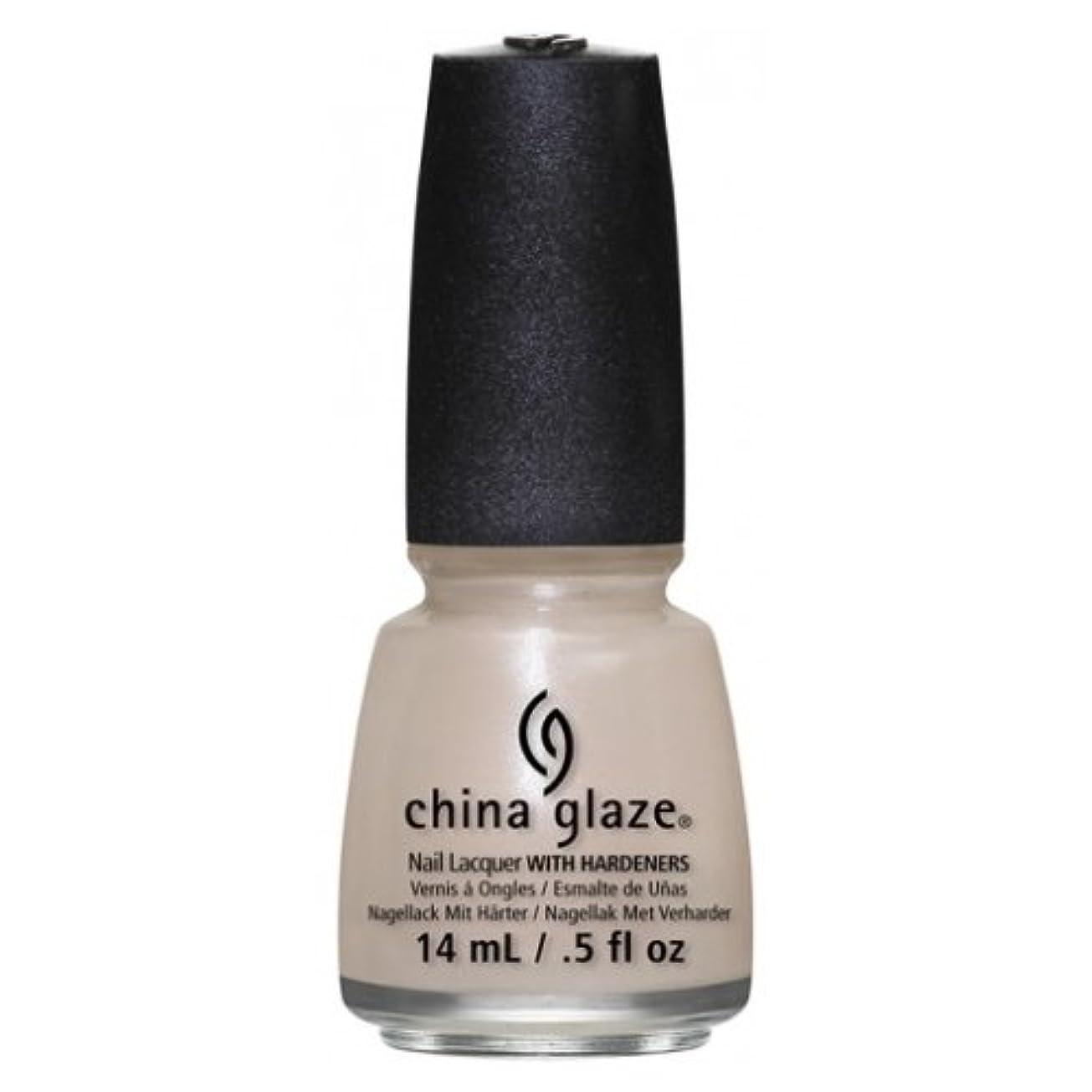 転送肥料光景(3 Pack) CHINA GLAZE Nail Lacquer - Art City Flourish - Don't Honk Your Thorn (並行輸入品)