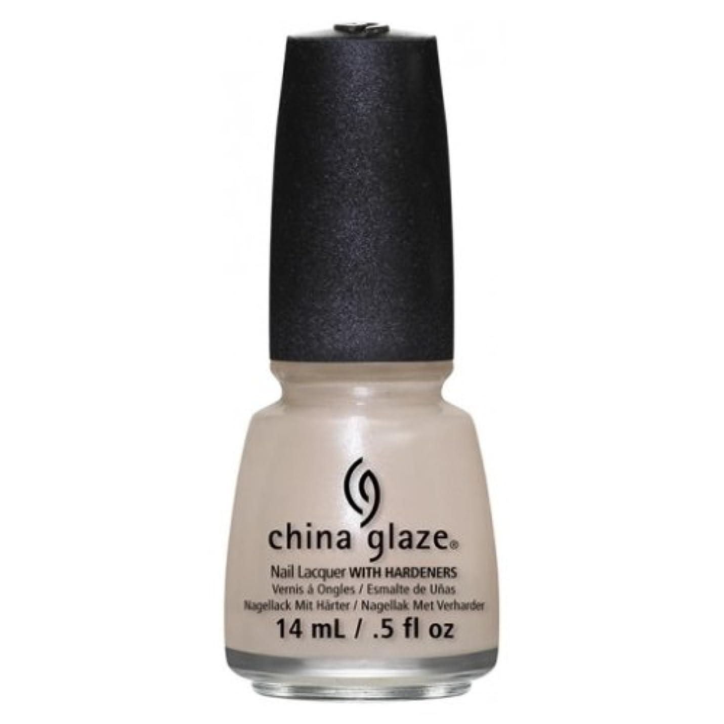 ブレーキ電話する密接に(3 Pack) CHINA GLAZE Nail Lacquer - Art City Flourish - Don't Honk Your Thorn (並行輸入品)