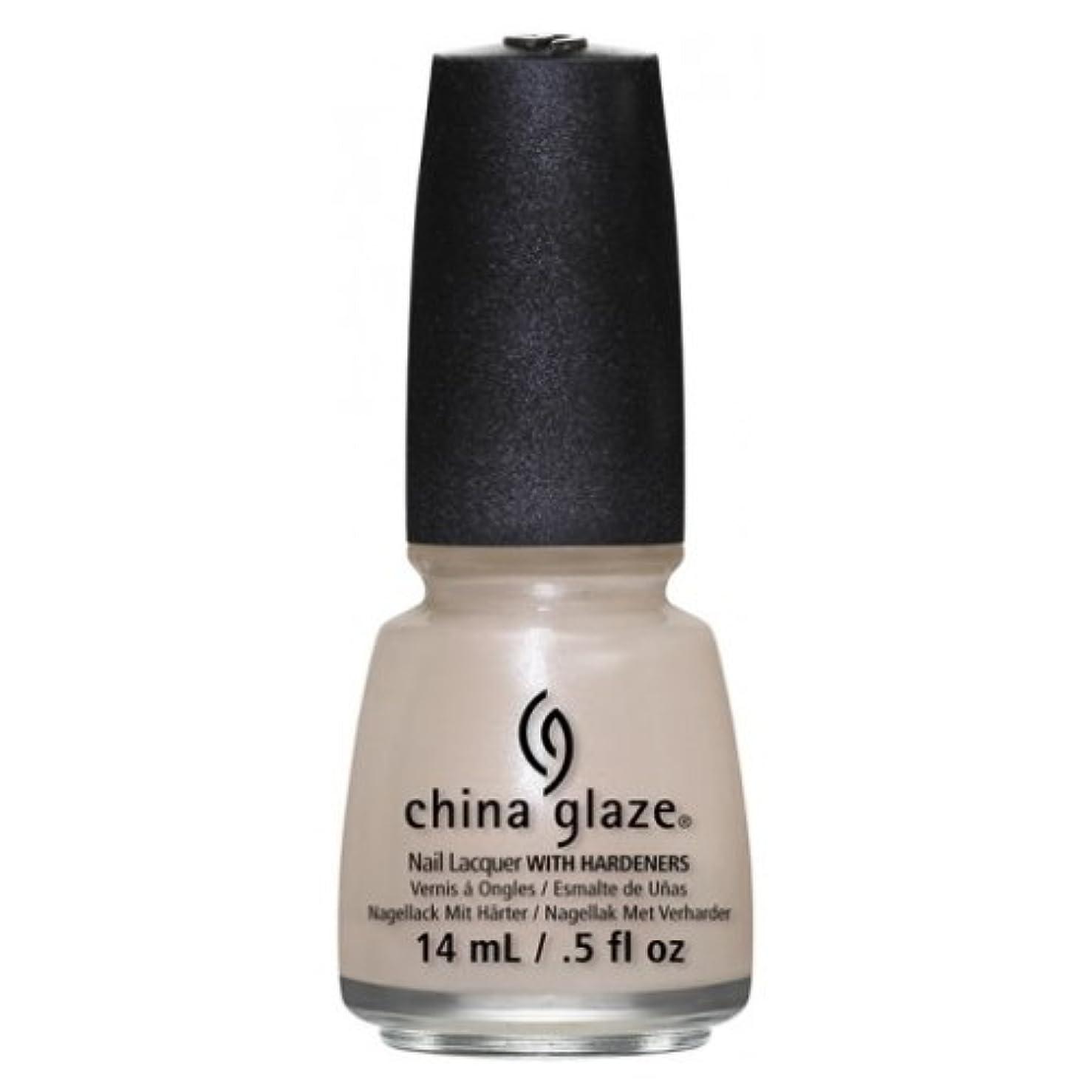 カプセルシプリームスタチオ(3 Pack) CHINA GLAZE Nail Lacquer - Art City Flourish - Don't Honk Your Thorn (並行輸入品)