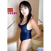 桃っ子ティーンズ 『98センチ!!! オメガ巨乳』 優美17歳 BEST