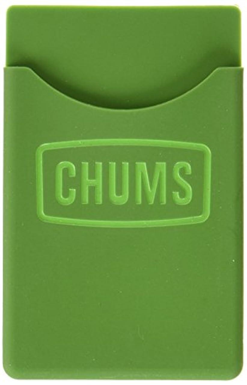 自慢熱帯の火薬CHUMS(チャムス) キーパー CH61-1082 グリーン