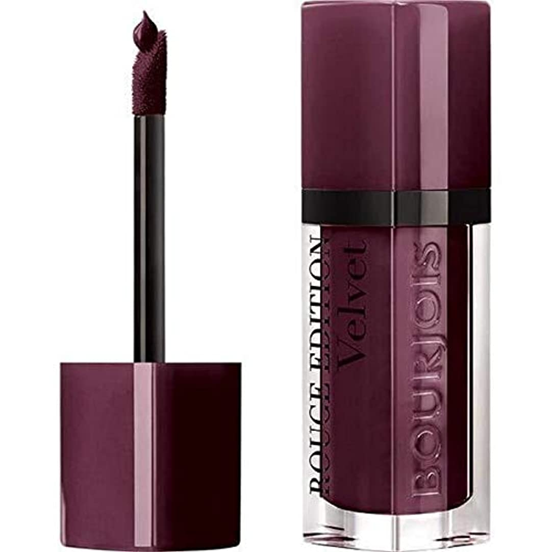雇う開示するファンブル[Bourjois ] ブルジョワ口紅ルージュ版のベルベットのシックな25ベリー - Bourjois Lipstick Rouge Edition Velvet 25 Berry Chic [並行輸入品]