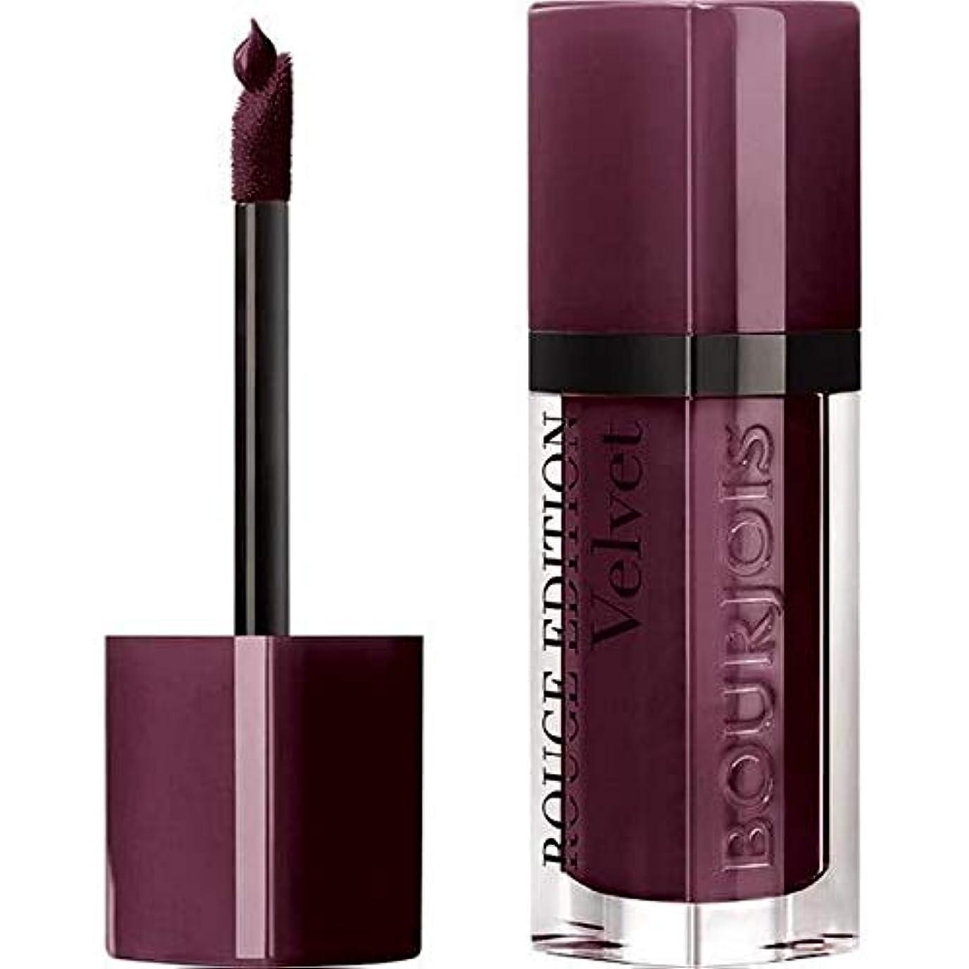 必須突っ込むアコード[Bourjois ] ブルジョワ口紅ルージュ版のベルベットのシックな25ベリー - Bourjois Lipstick Rouge Edition Velvet 25 Berry Chic [並行輸入品]