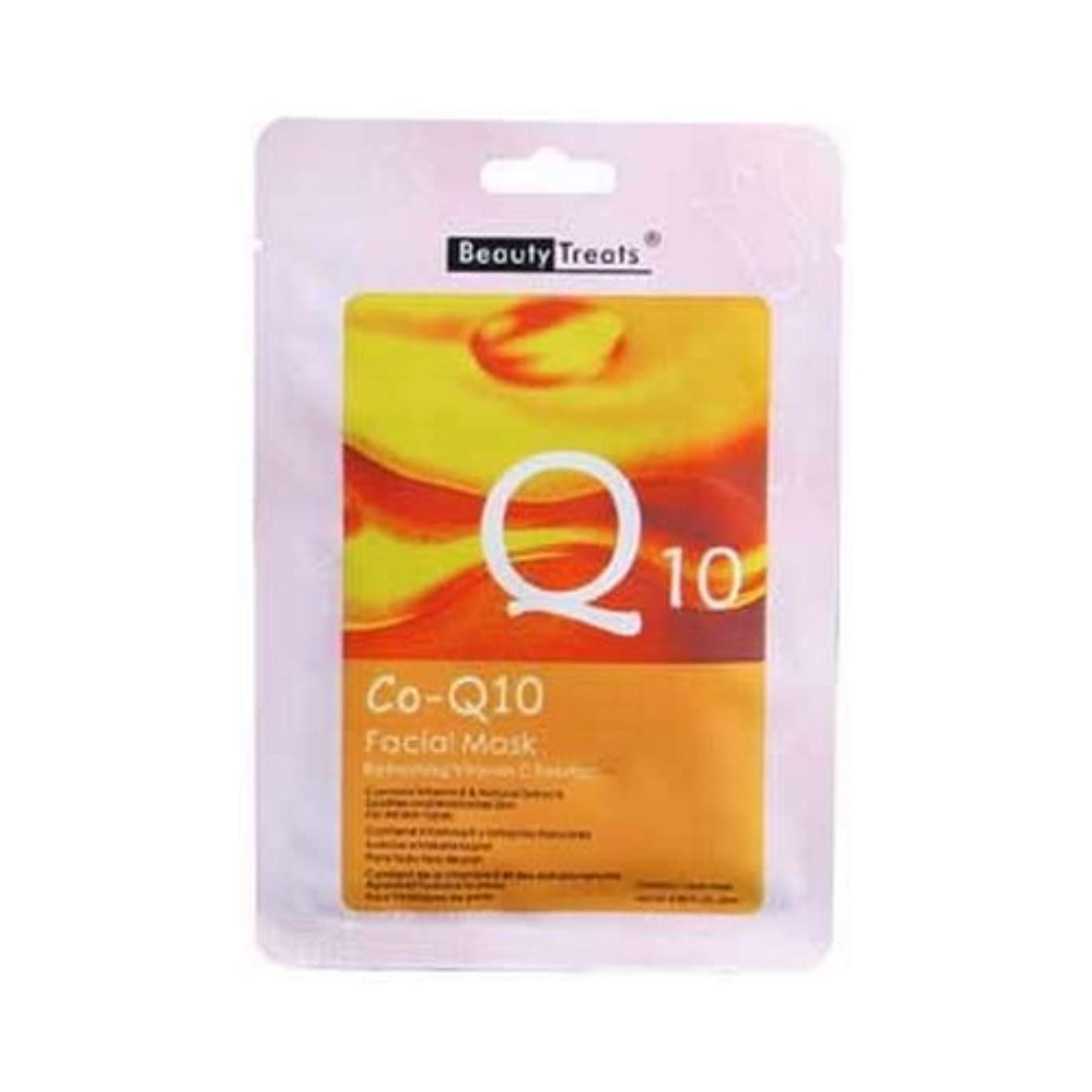 アーティスト無駄だ実り多い(3 Pack) BEAUTY TREATS Facial Mask Refreshing Vitamin C Solution - Co-Q10 (並行輸入品)