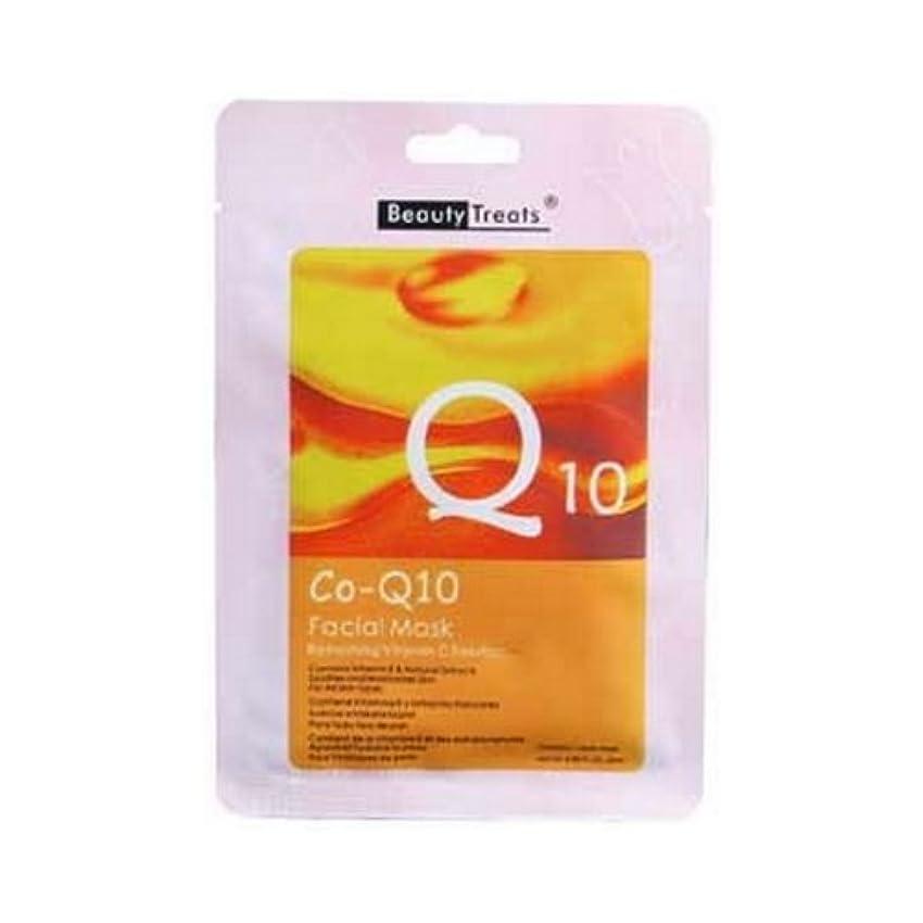 格納保安露出度の高い(3 Pack) BEAUTY TREATS Facial Mask Refreshing Vitamin C Solution - Co-Q10 (並行輸入品)