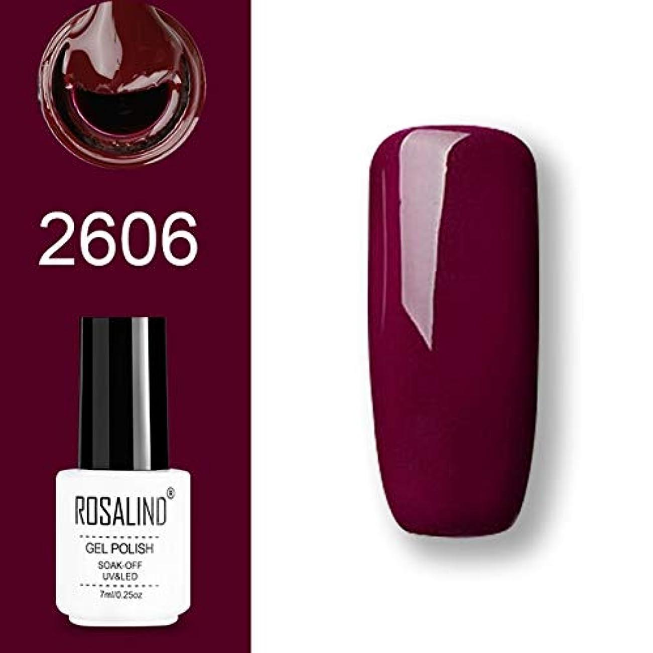 ファッションアイテム ROSALINDジェルポリッシュセットUVセミパーマネントプライマートップコートポリジェルニスネイルアートマニキュアジェル、容量:7ml 2606。 環境に優しいマニキュア
