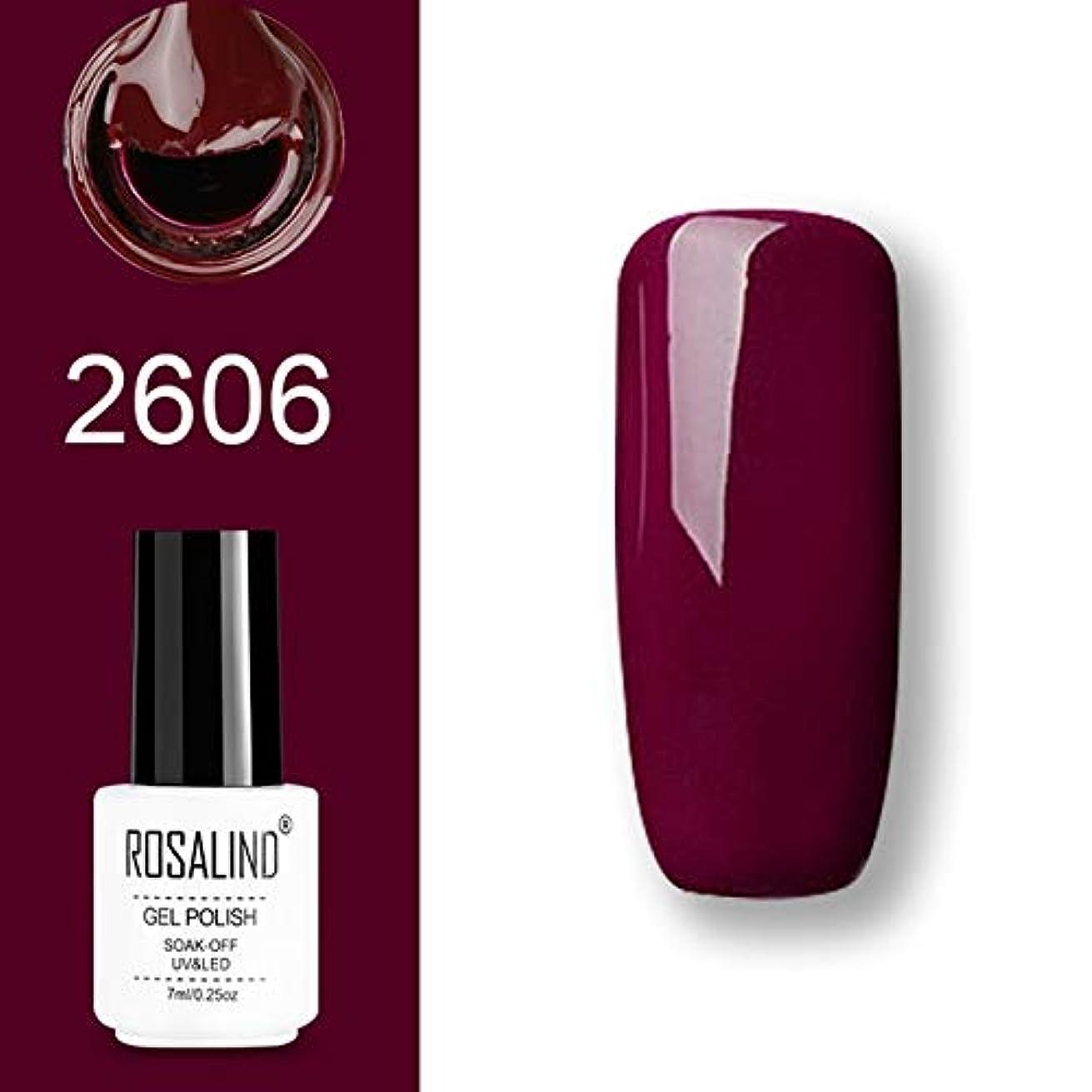 スプリットコンデンサー涙ファッションアイテム ROSALINDジェルポリッシュセットUVセミパーマネントプライマートップコートポリジェルニスネイルアートマニキュアジェル、容量:7ml 2606。 環境に優しいマニキュア