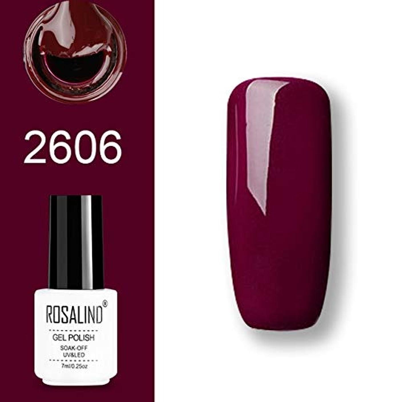 アソシエイトしなやかなセーブファッションアイテム ROSALINDジェルポリッシュセットUVセミパーマネントプライマートップコートポリジェルニスネイルアートマニキュアジェル、容量:7ml 2606。 環境に優しいマニキュア