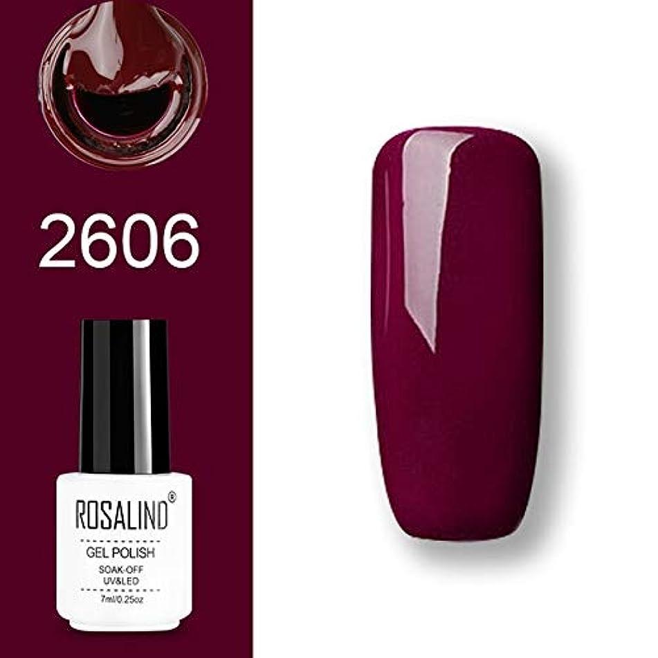 ハウジング質量いうファッションアイテム ROSALINDジェルポリッシュセットUVセミパーマネントプライマートップコートポリジェルニスネイルアートマニキュアジェル、容量:7ml 2606。 環境に優しいマニキュア