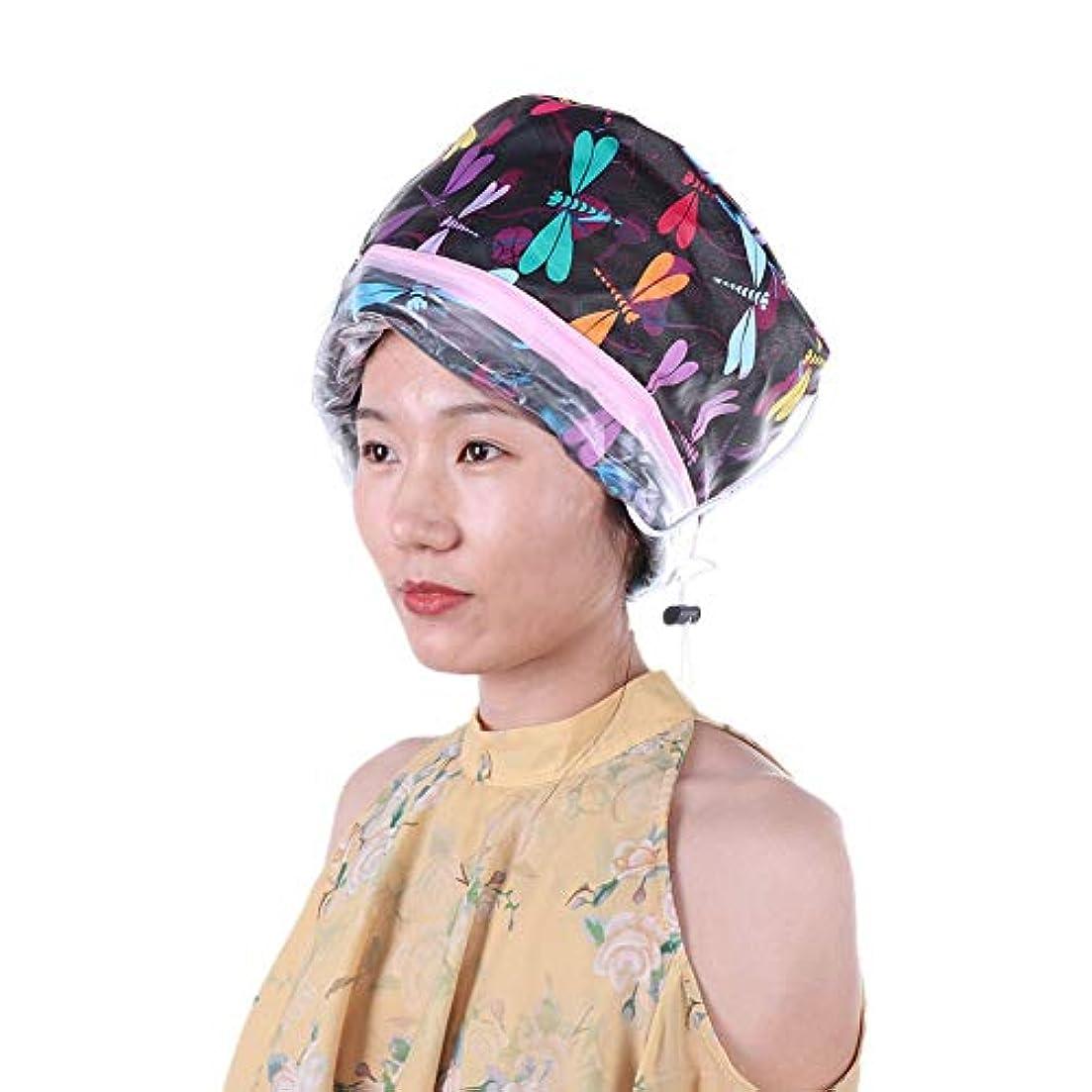 傘導出感度電気ヒーターキャップ、SPAヘアオイルトリートメントおよびファミリーパーソナルケア用の温度調節可能なディープコンディショニングヘアスチーマー、髪の毛先の改善および髪の損傷の修復(1)