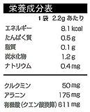 梅丹本舗 メイタントップコンディション 1箱【14袋入】 画像