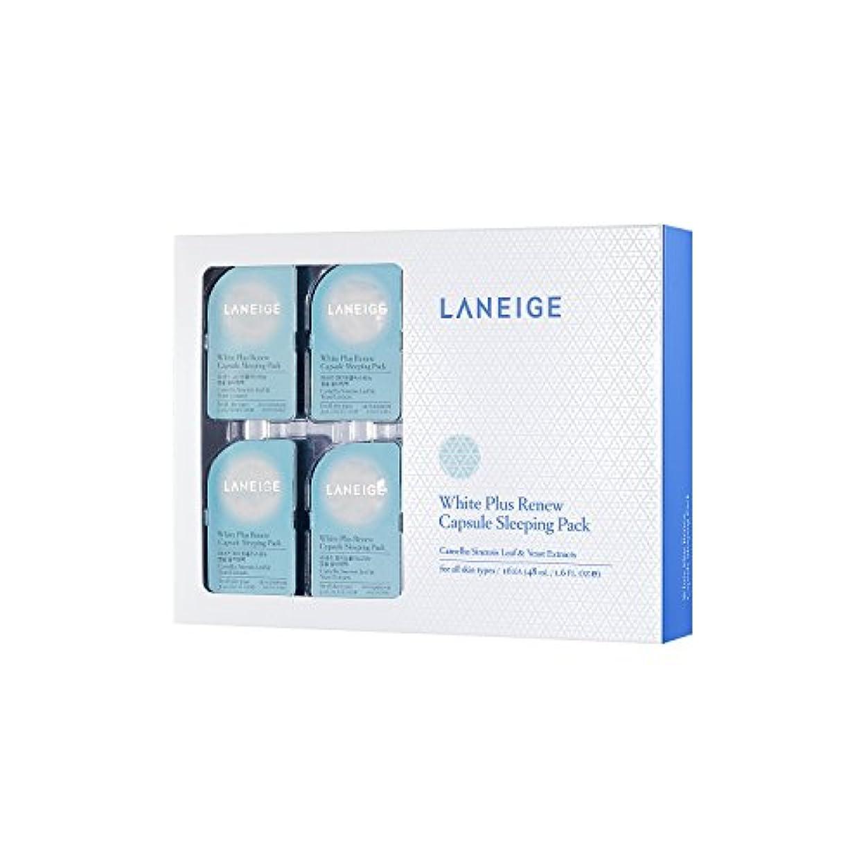 あいまいさ無礼にバンカーラネージュ(LANEIGE) ホワイト プラス リニュー カプセル スリーピングパック (美白) 3ml*16 [並行輸入品]