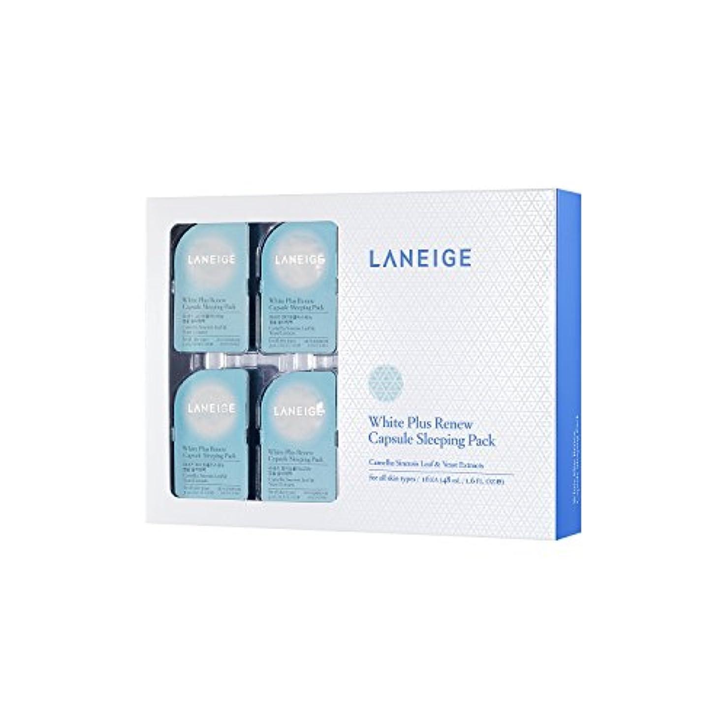 エクステントジーンズクレーンラネージュ(LANEIGE) ホワイト プラス リニュー カプセル スリーピングパック (美白) 3ml*16 [並行輸入品]