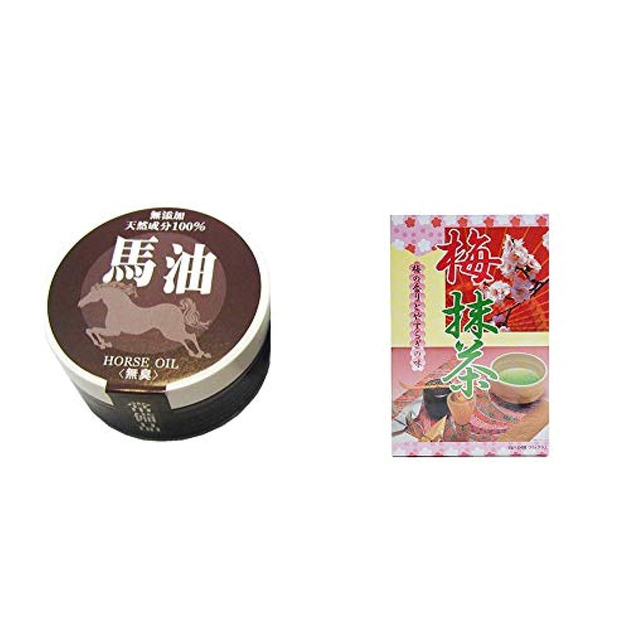 株式チーム敬[2点セット] 無添加天然成分100% 馬油[無香料](38g)?梅抹茶[大](24袋)