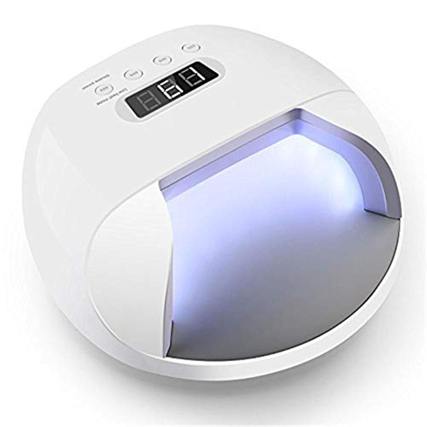 自分の遺伝的晩ごはんダブルパワーデザイン、4タイマー設定、液晶ディスプレイ、痛みのない硬化、過熱保護を備えたジェルネイル用UV LEDネイルランプUVライト