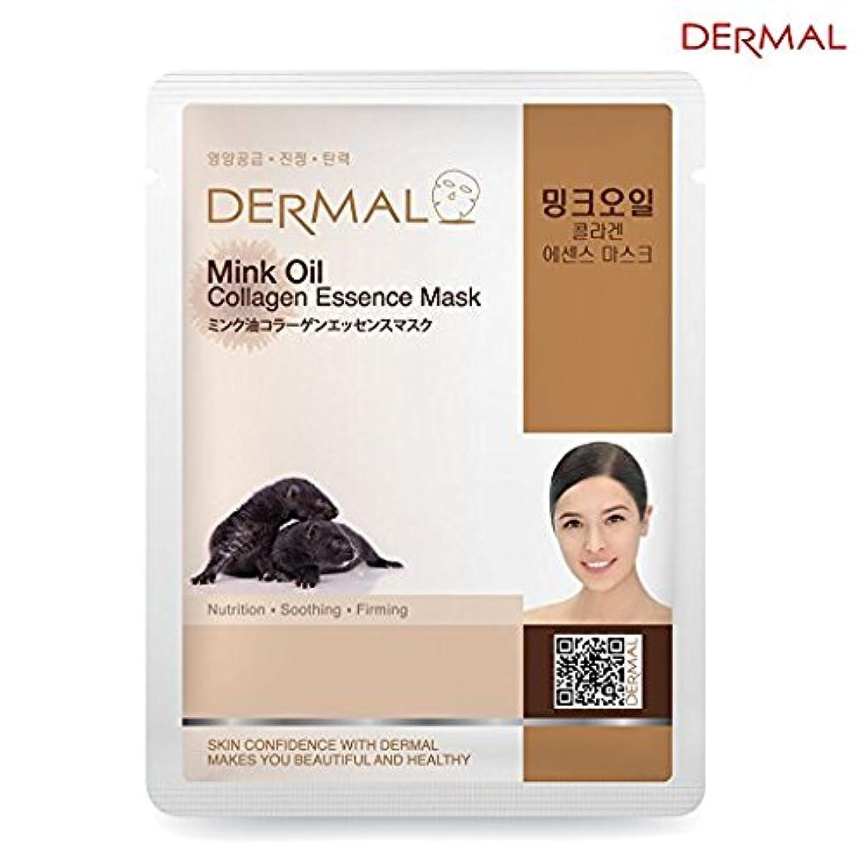 訪問蓋世界に死んだシート マスク ミンク油エキス ダーマル Dermal 23g (100枚セット) 韓国コスメ コラーゲンエッセンスマスク フェイス パック