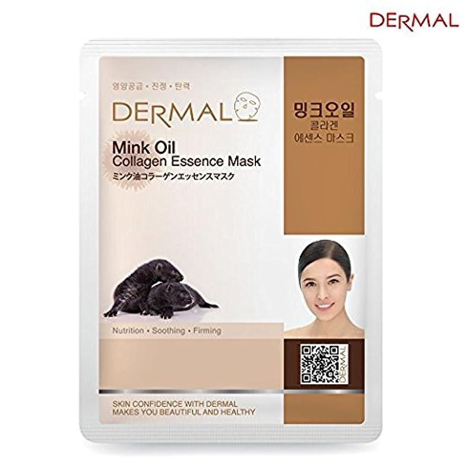 不要市民行くシート マスク ミンク油エキス ダーマル Dermal 23g (10枚セット) 韓国コスメ コラーゲンエッセンスマスク フェイス パック