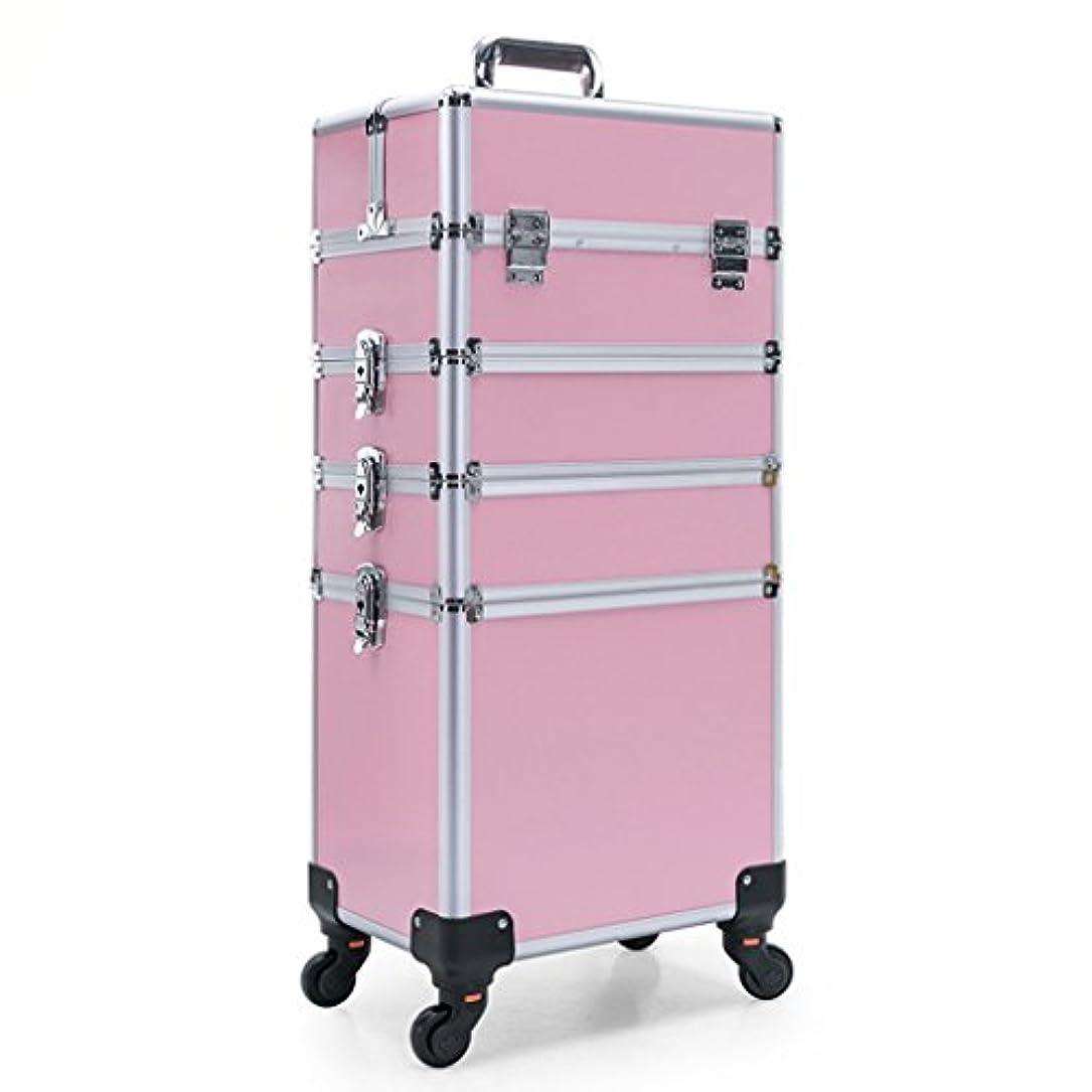 利益雇用者ブラインド美容メイクアップケーストロリーアルミプロフェッショナル化粧箱ネイル、ジュエリー&ブラシ用ストレージケース