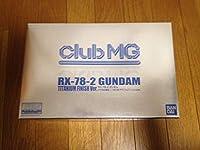 ガンプラ30周年 RX-78-2 ガンダムクラブMG景品 1100MGチタニウムフィッシュVerクラブMG限定 品ガンプラ strict-g club