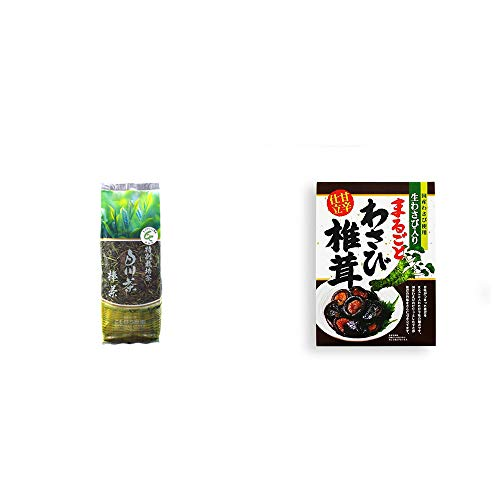 [2点セット] 白川茶 特別栽培茶【棒茶】(150g)・まるごとわさび椎茸(200g)