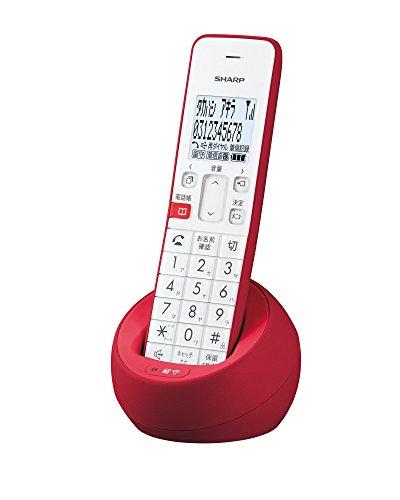 シャープ 電話機 コードレス 子機1台タイプ 迷惑電話機拒否機能 レッド系 JD-S08CL-R