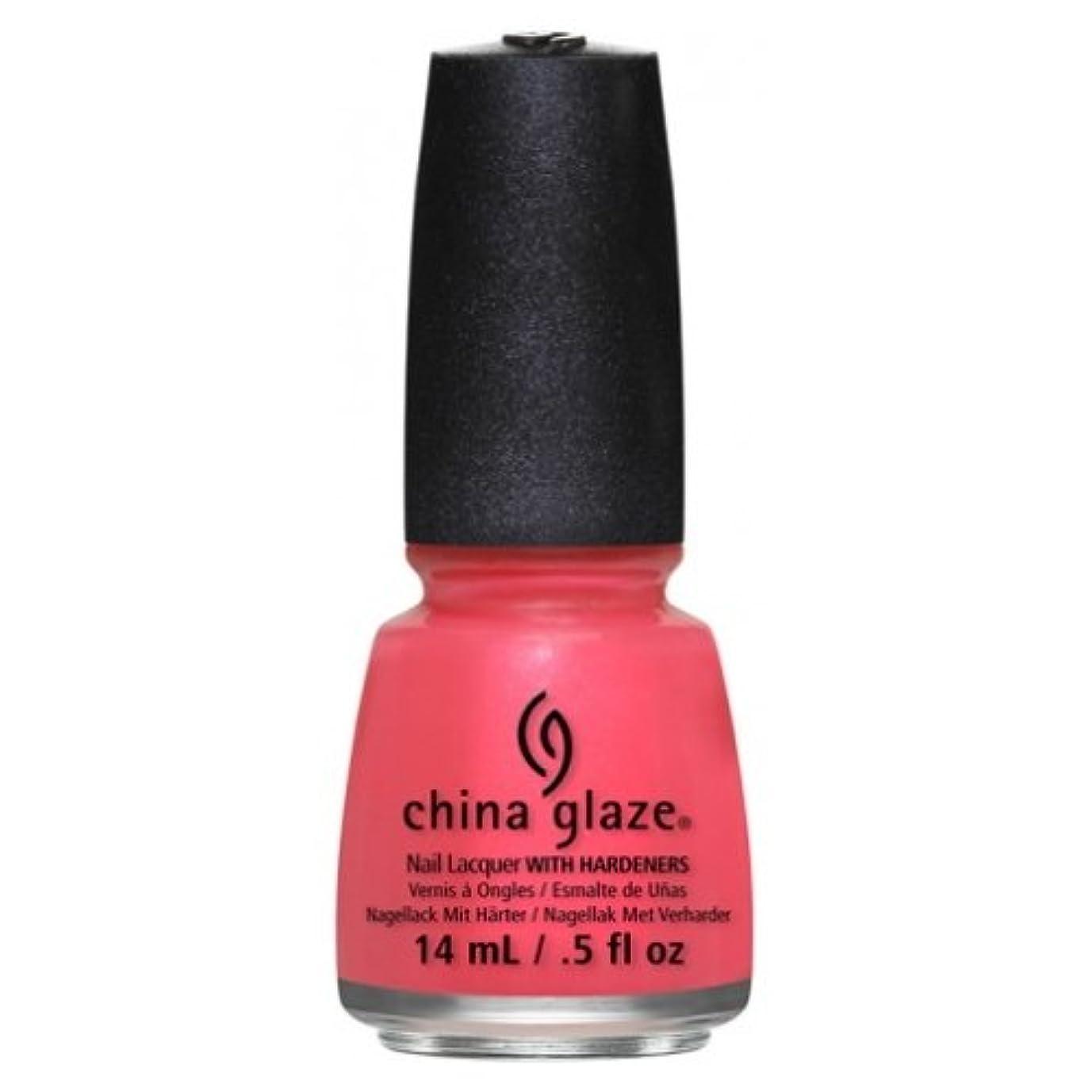 リベラルしつけ直面するCHINA GLAZE Nail Lacquer - Art City Flourish - Strike A Rose (並行輸入品)