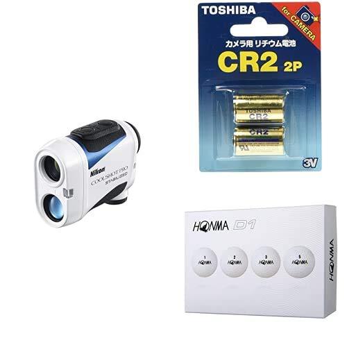 Nikon ゴルフ用レーザー距離計 COOLSHOT PRO STABILIZED + 予備電池 + HONMA ゴルフボール3ダースセット