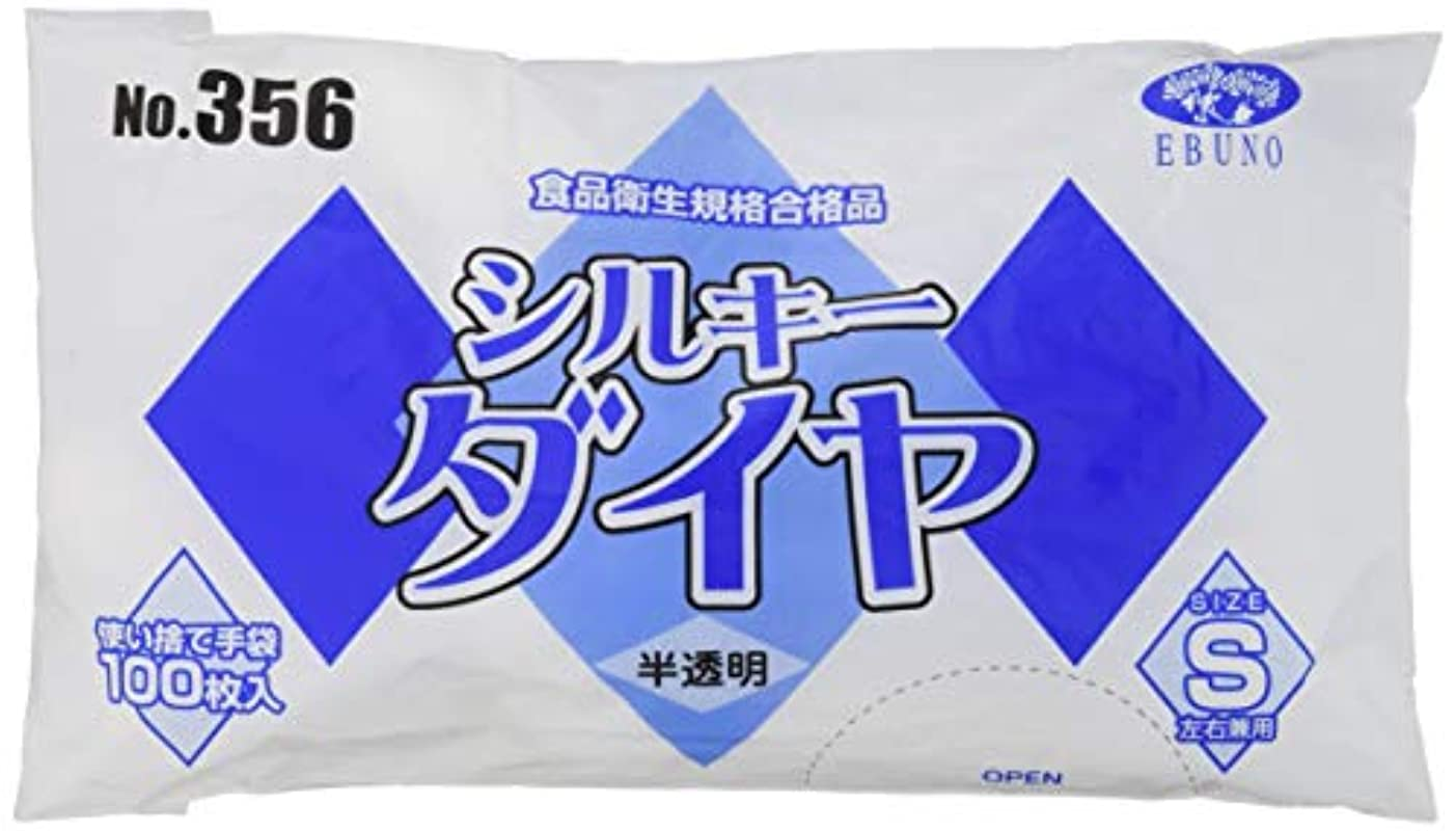 習慣リッチ後No.356 食品加工用使い捨て手袋 シルキーダイヤ 半透明 Sサイズ 袋入 100枚入