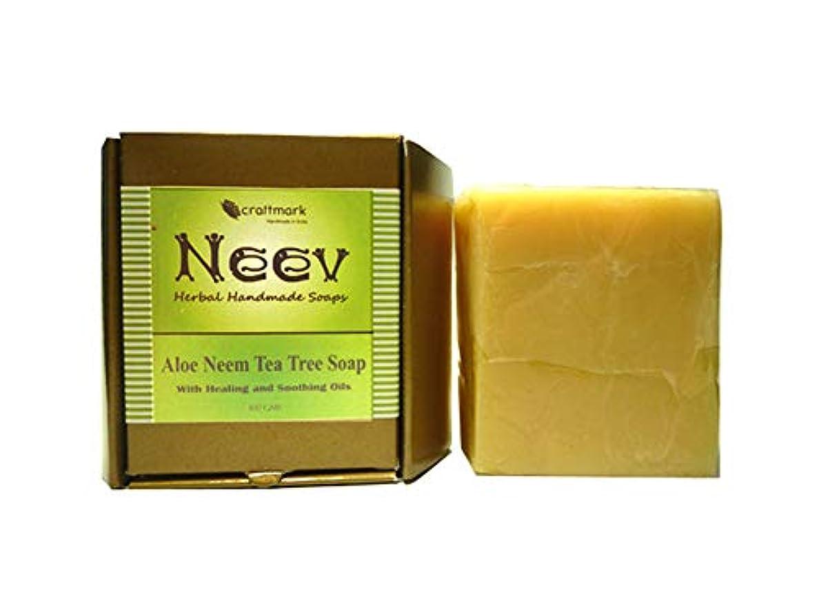 ヒギンズ脇に保守的手作り ニーブ アロエ?ニーム&ティートリー ソープ NEEV Herbal ALOE NEEM TEA TREE SOAP