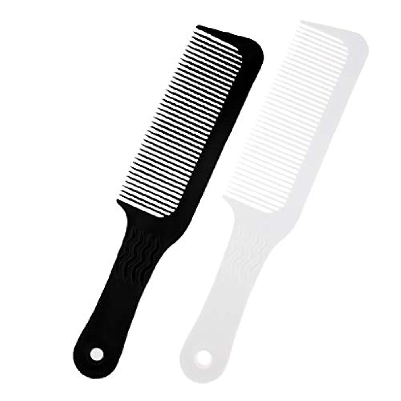 我慢する保険シンプルなヘアブラシ ヘアダイコーム コーム クリッパー櫛 プラスチック 理髪店 用品 2個入り
