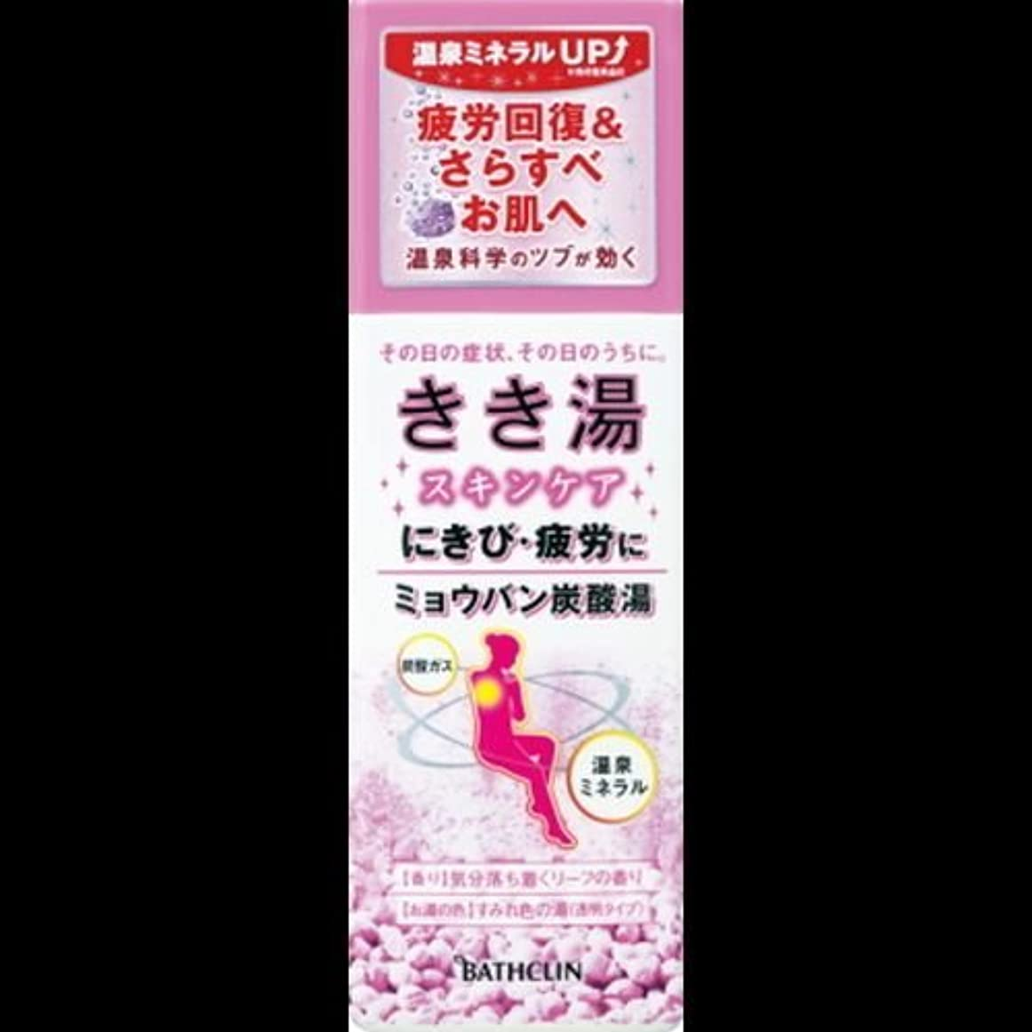 遊び場遠いの前で【まとめ買い】きき湯 ミョウバン炭酸湯 気分落ち着くリーフの香り すみれ色の湯(透明タイプ) 360g ×2セット