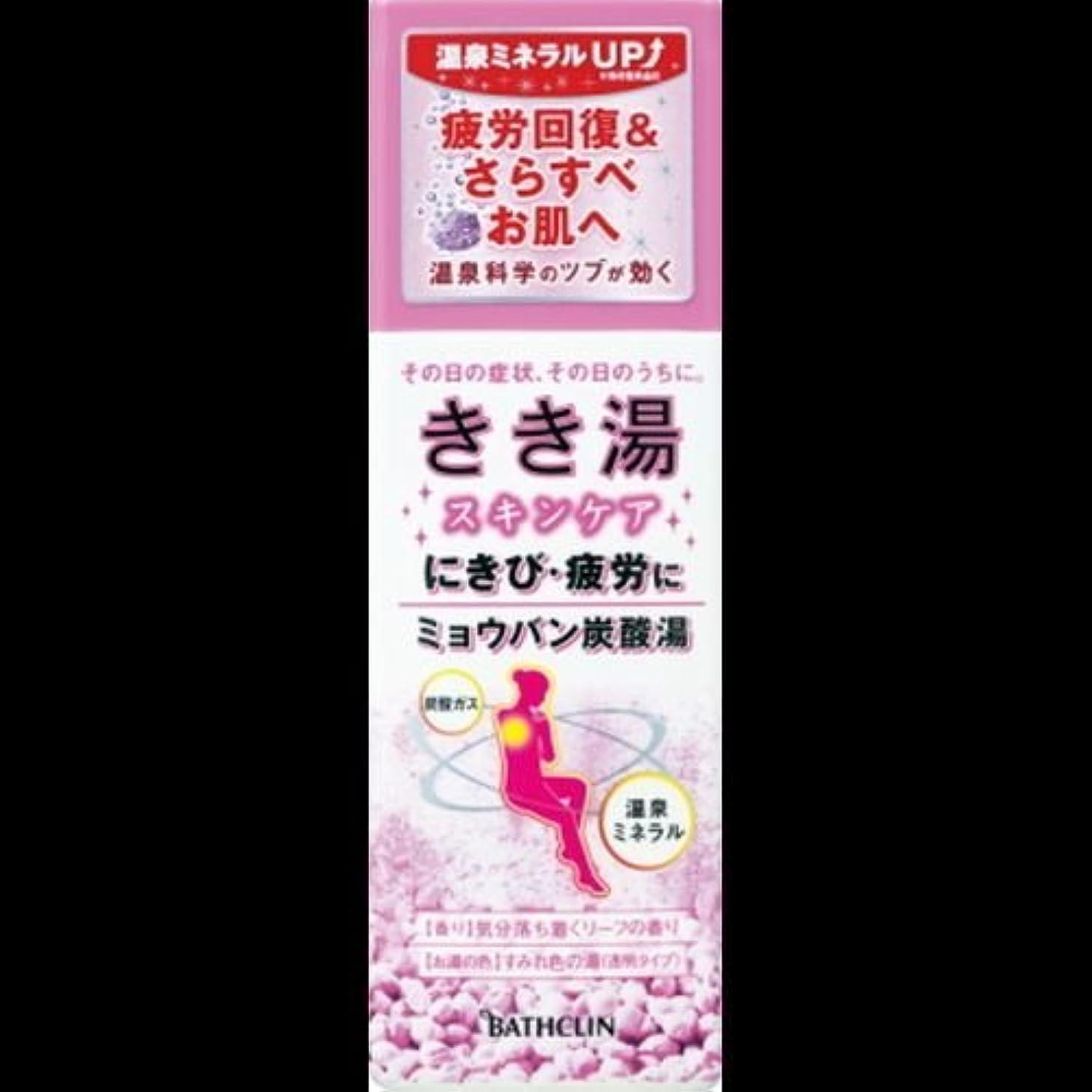 カスタムフラグラントメモ【まとめ買い】きき湯 ミョウバン炭酸湯 気分落ち着くリーフの香り すみれ色の湯(透明タイプ) 360g ×2セット