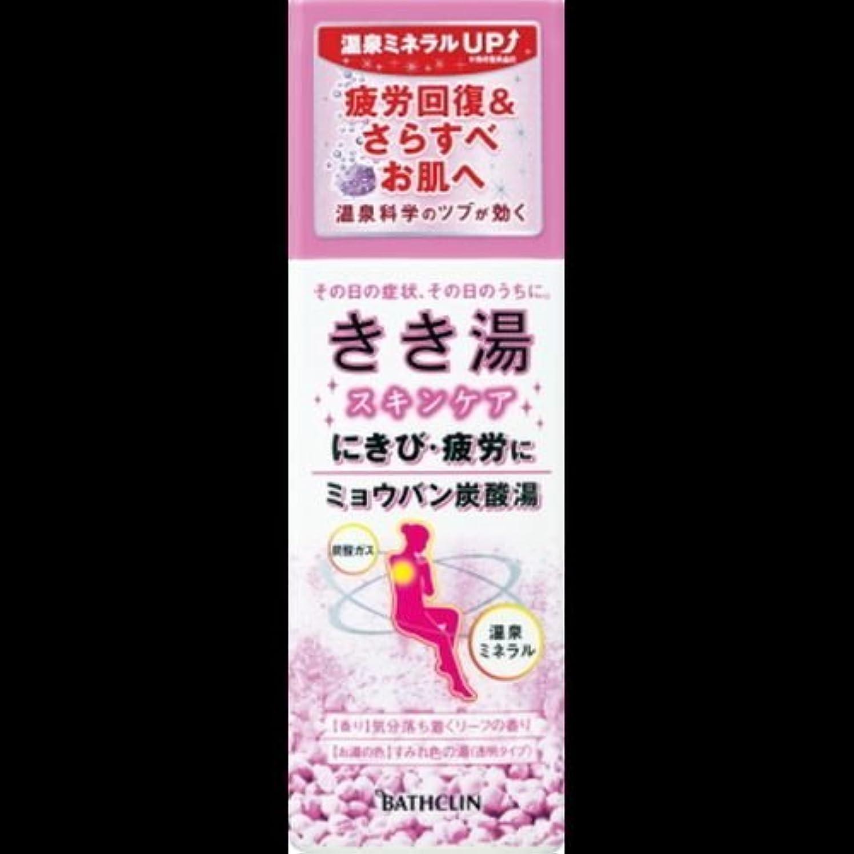 ノミネート疼痛病的【まとめ買い】きき湯 ミョウバン炭酸湯 気分落ち着くリーフの香り すみれ色の湯(透明タイプ) 360g ×2セット