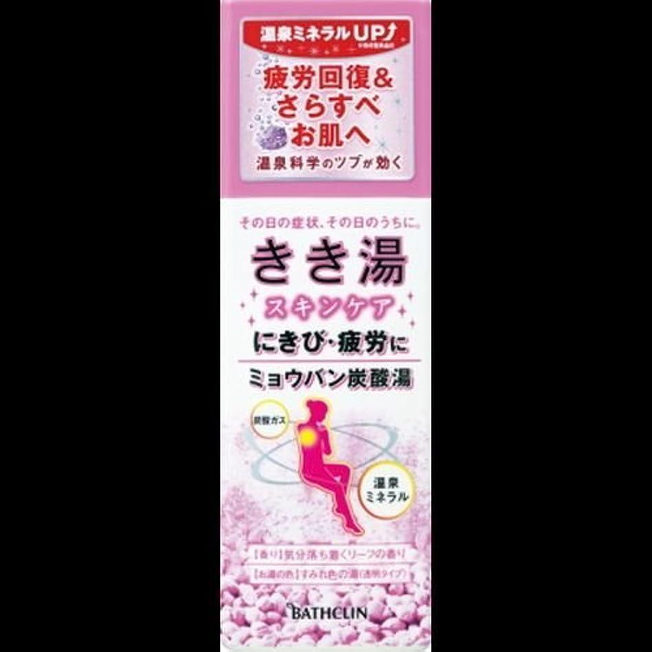 【まとめ買い】きき湯 ミョウバン炭酸湯 気分落ち着くリーフの香り すみれ色の湯(透明タイプ) 360g ×2セット