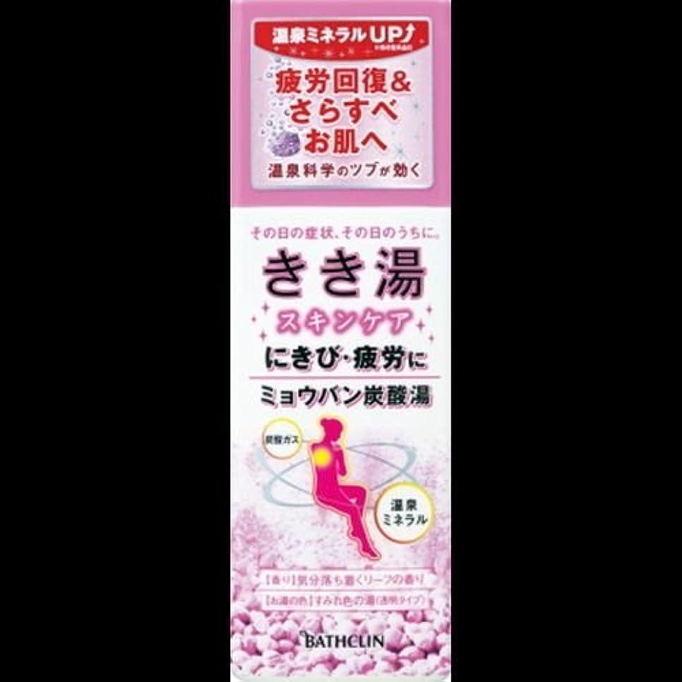 猟犬抑圧治世【まとめ買い】きき湯 ミョウバン炭酸湯 気分落ち着くリーフの香り すみれ色の湯(透明タイプ) 360g ×2セット