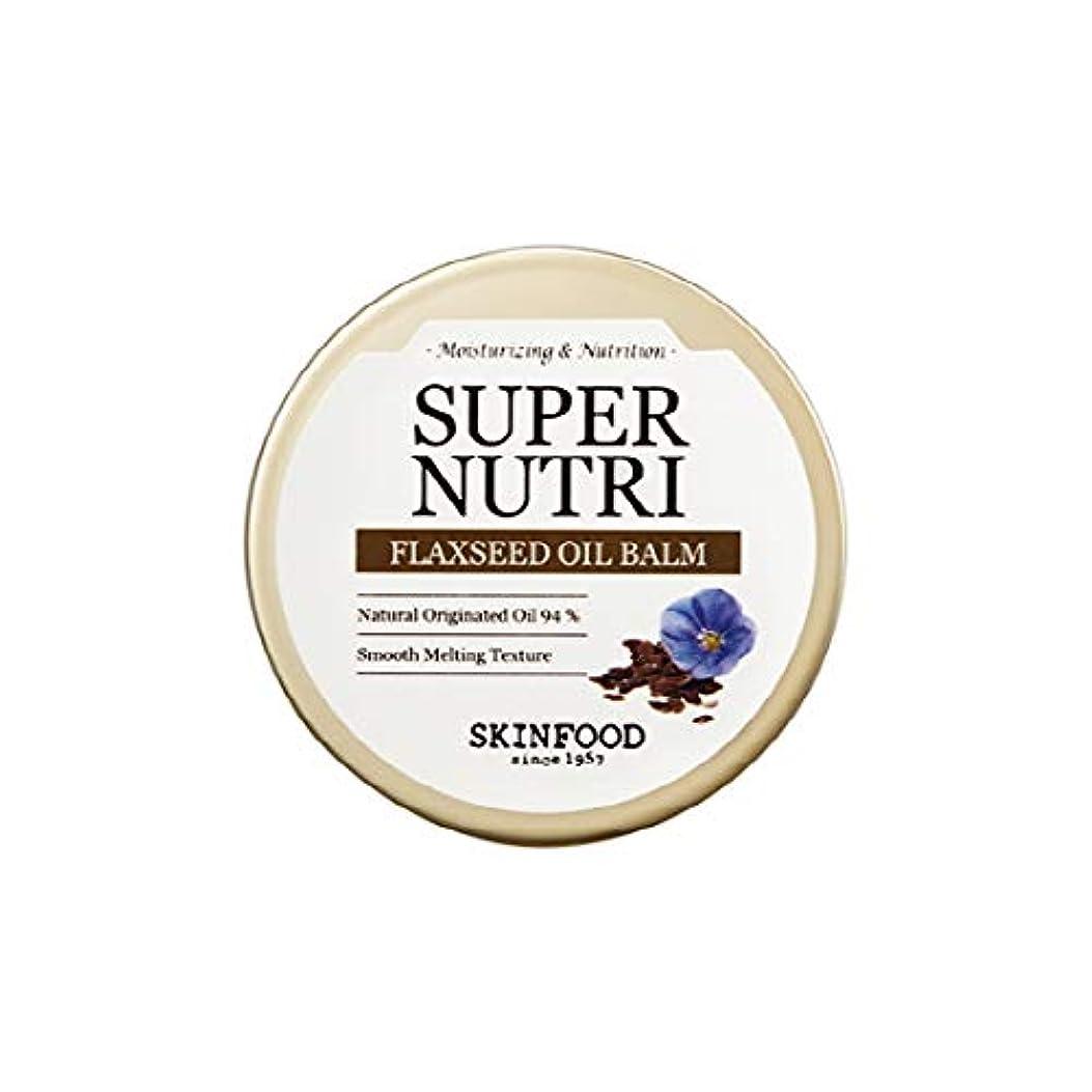 不快な望みトラクターSkinfood スーパーニュートリフラックスシードオイルバーム/SUPER NUTRI FLAXSEED OIL BALM 20g [並行輸入品]