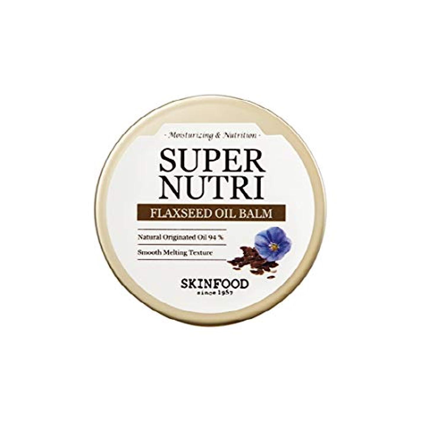 シャット今まで主観的Skinfood スーパーニュートリフラックスシードオイルバーム/SUPER NUTRI FLAXSEED OIL BALM 20g [並行輸入品]