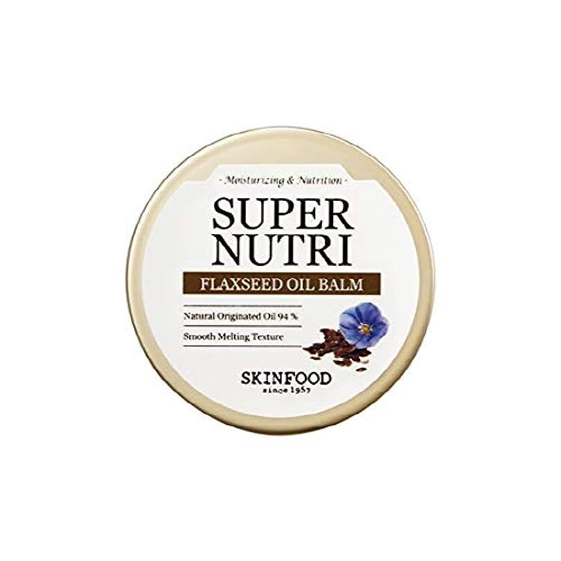 聖域俳優固有のSkinfood スーパーニュートリフラックスシードオイルバーム/SUPER NUTRI FLAXSEED OIL BALM 20g [並行輸入品]