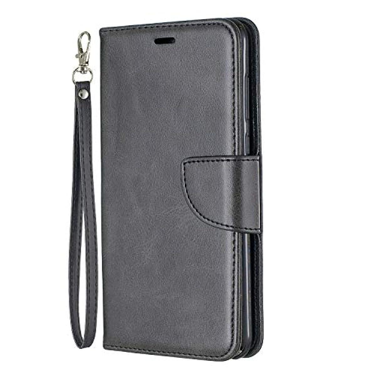 有彩色の動物おしゃれじゃないLomogo Huawei Mate10 Lite ケース 手帳型 耐衝撃 レザーケース 財布型 カードポケット スタンド機能 マグネット式 ファーウェイMate10lite 手帳型ケース カバー 人気 - LOBFE150283 黒