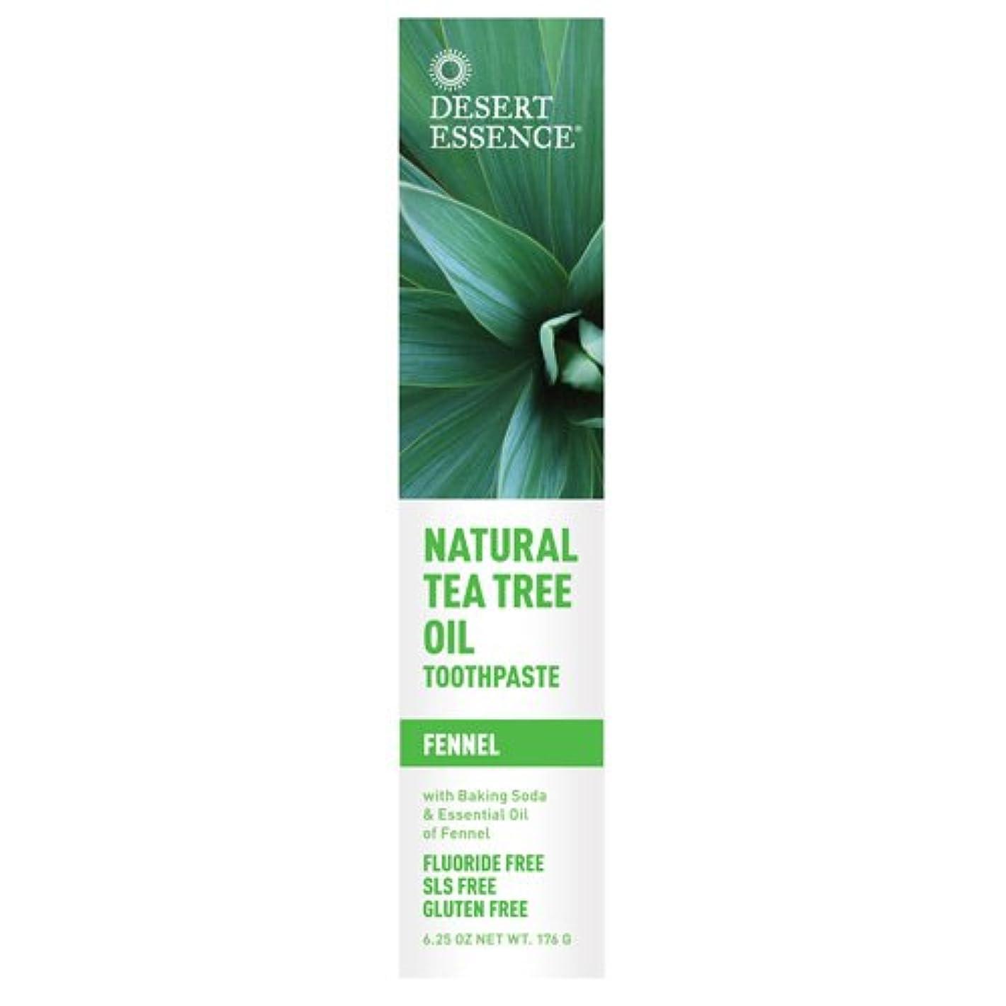 母音抑圧するバラバラにする海外直送品 Desert Essence Toothpaste Tea Tree, 7oz