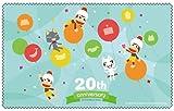 トロ&ピポサル 20周年 トロ&ピポサル 20周年 クリーナークロス