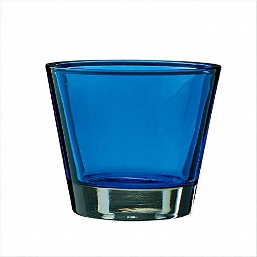 推論ソケット着替えるカメヤマキャンドル( kameyama candle ) カラリス 「 ブルー 」