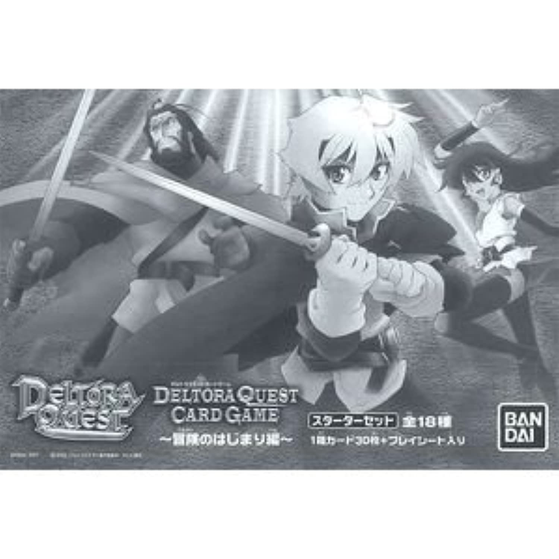 デルトラクエスト CARD GAME -冒険のはじまり編- スターターセット