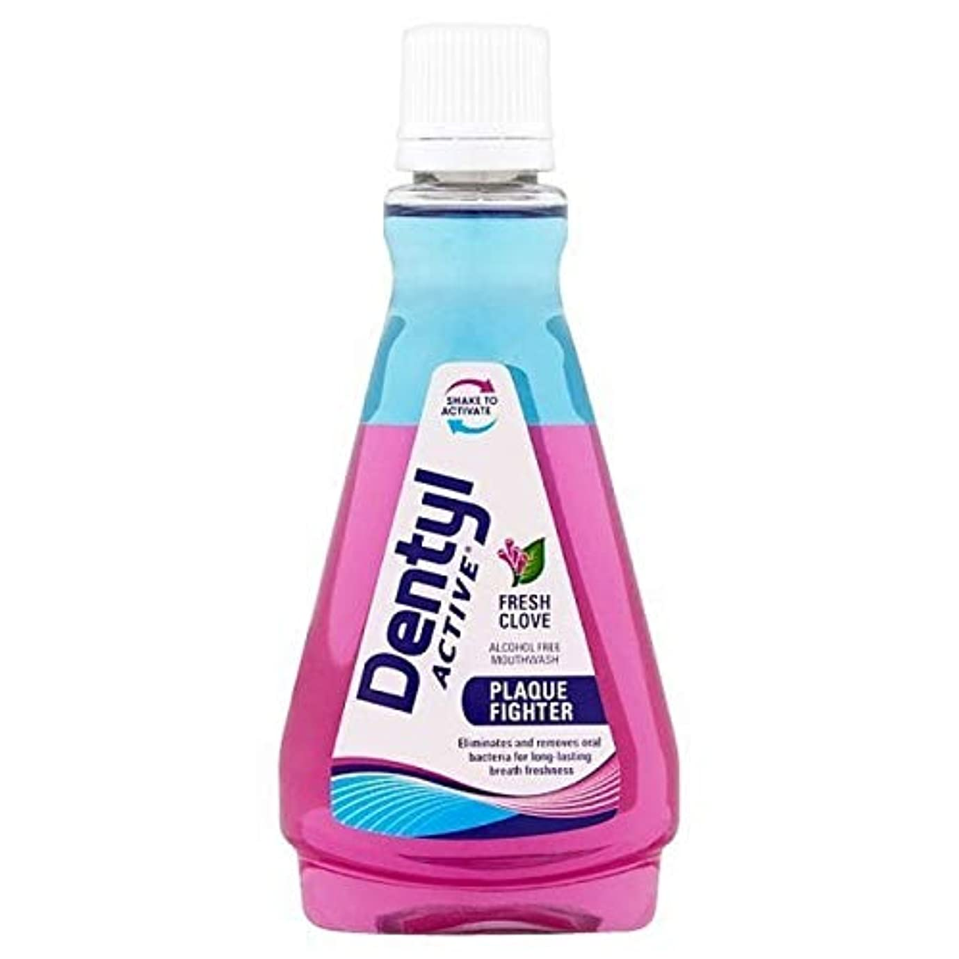 パプアニューギニアシネウィレーザ[Dentyl] Dentylアクティブ新鮮なクローブアルコールフリーのマウスウォッシュ100ミリリットル - Dentyl Active Fresh Clove Alcohol Free Mouthwash 100ml...