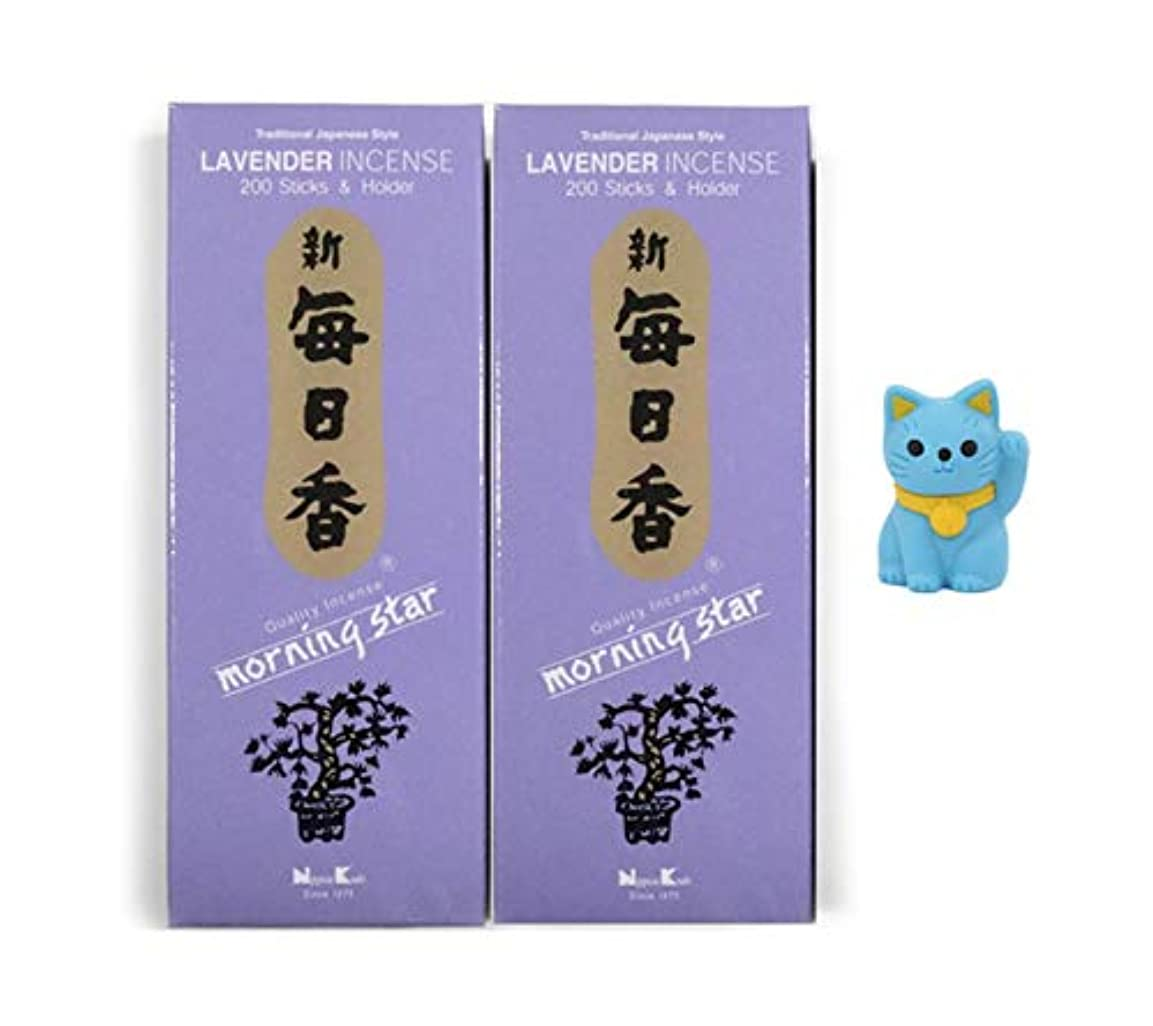 明示的にアッパーであること日本香堂 モーニングスター香 ピュアフローラルエッセンスとアロマティックウッド パープル