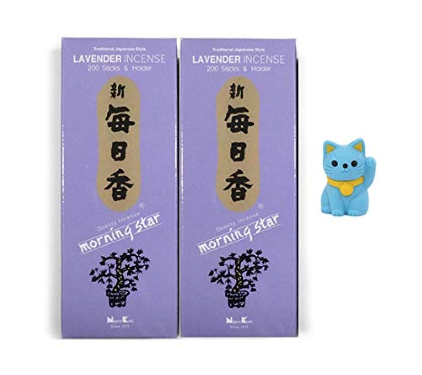 感嘆符神聖送信する日本香堂 モーニングスター香 ピュアフローラルエッセンスとアロマティックウッド パープル