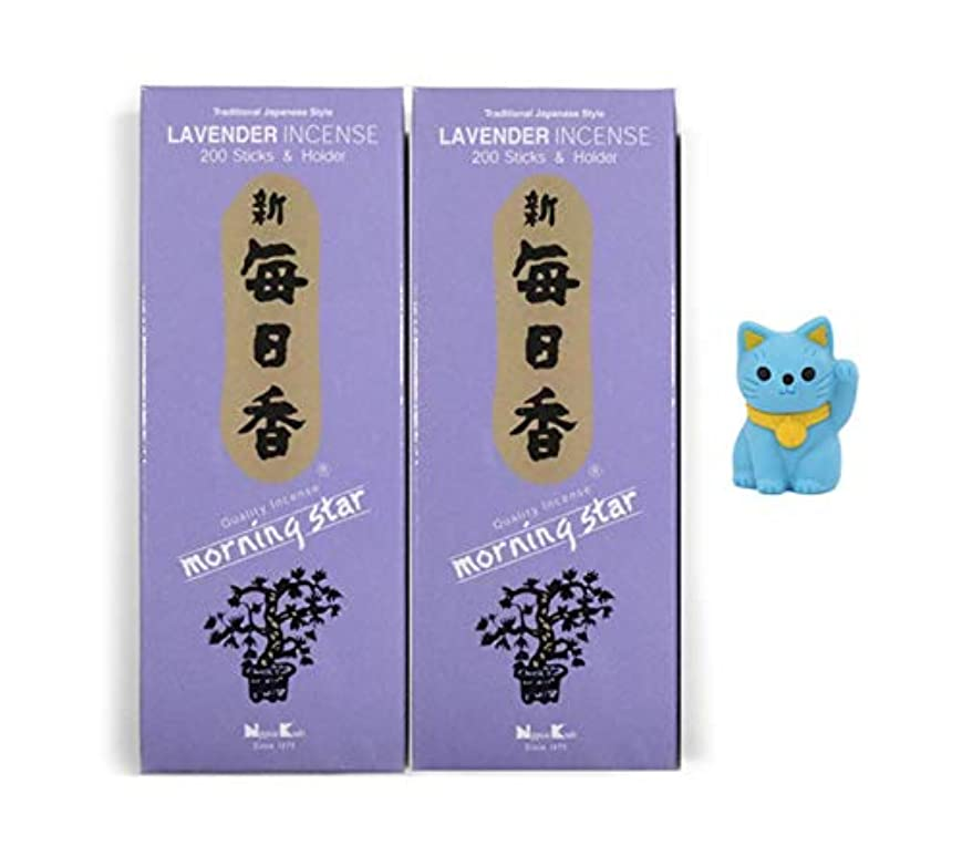 マーチャンダイザー目的別れる日本香堂 モーニングスター香 ピュアフローラルエッセンスとアロマティックウッド パープル